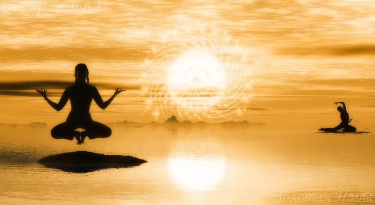 Отзыв о медитации