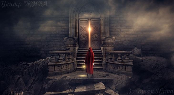 Храм жизни