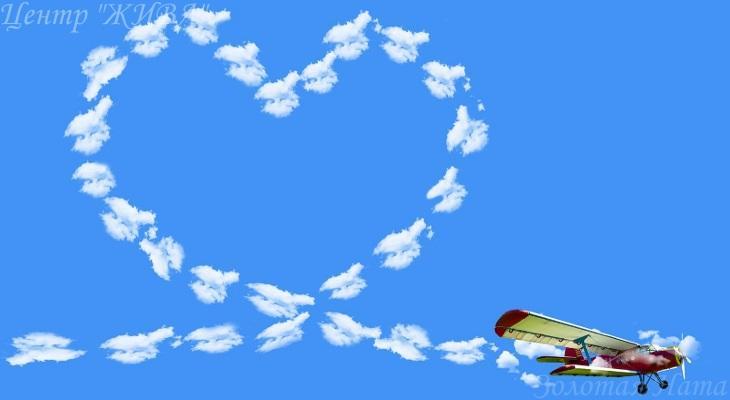 Небо над моим Пространством Любви.
