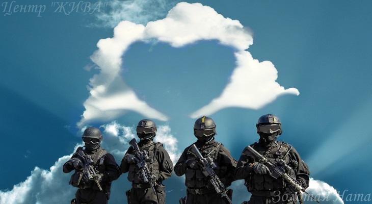 Излучение энергии сердцевины — воинское искусство сердца.