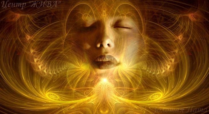 Световая (волновая) Терапия — Чудесное исцеление. Ирина Волкова