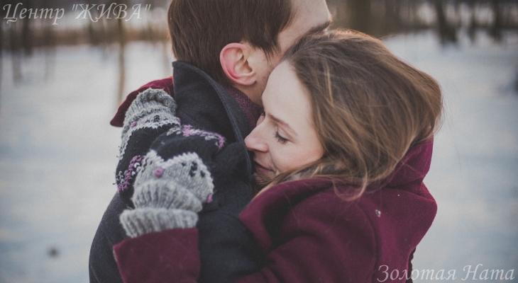 Тайны взаимоотношений. Зима