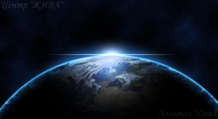 Гайя - Земля наша. Музыка Гайи.