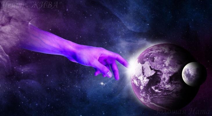Сергей Лекс: удивительный мир человека.Часть 2