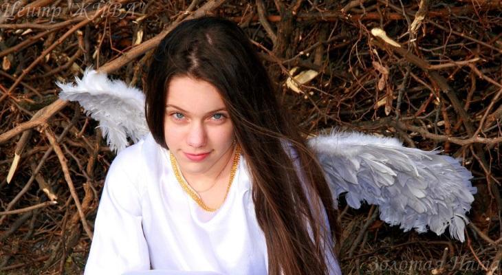 Научи разговаривать с ангелами.