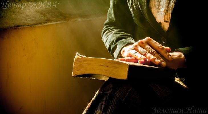Духовное наставление архангела Михаила. Ответы на вопросы.