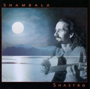 shambala-1999