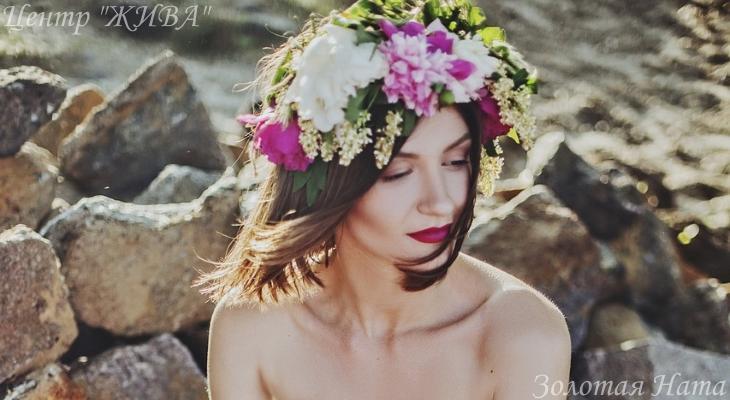Елена Федотова, отзыв о Световой косметике