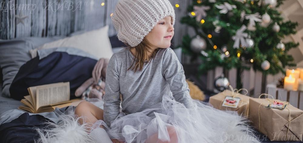 Подарочные настройки