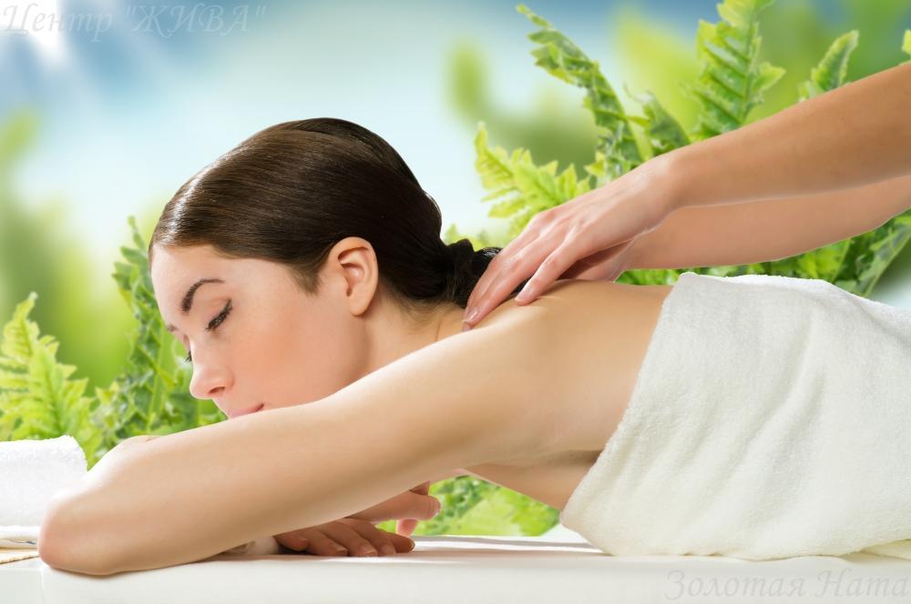 Сеансы для здоровой спины и позвоночника 2