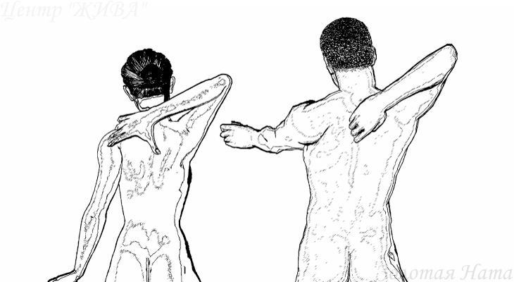 Как помочь себе при остеохондрозе 2