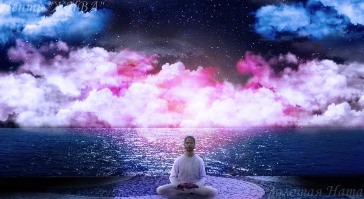 Тета-медитация Предназначение