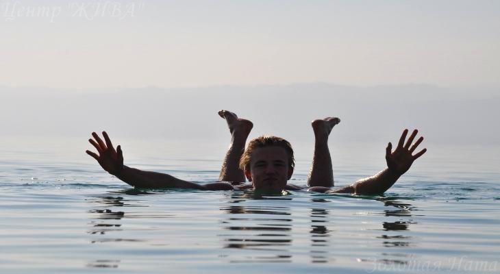 Дары Мертвого моря для очищения Души и исцеления тела.