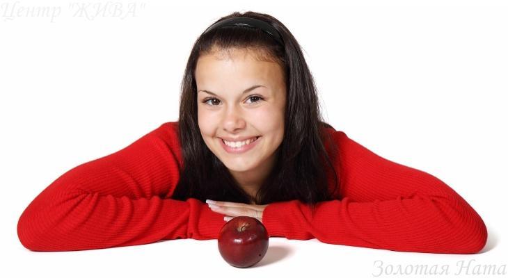 Яблоки вместо таблеток