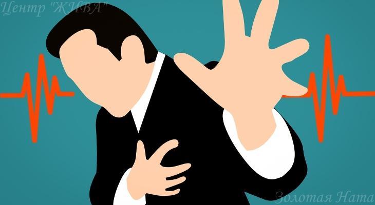 7 мифов о здоровье сердца 4