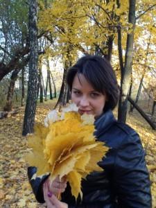 Харламова Ольга