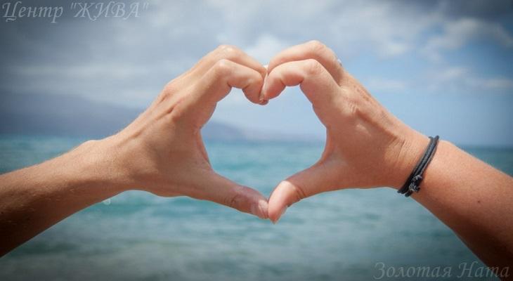 Как оставаться в балансе. 2 часть. Упражнение «Излучение энергии сердцевины».