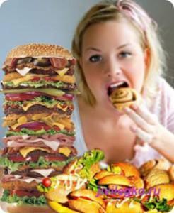 Ошибка 6: превышение объема потребляемой пищи.