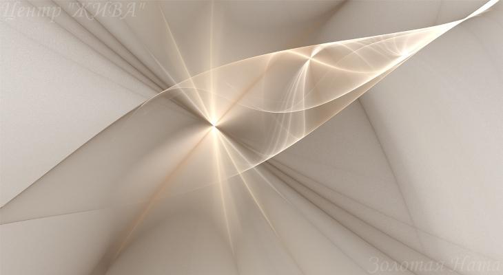 Прана дыхание. Золотой и серебряный лазер