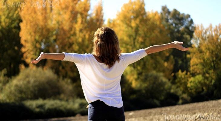 Медитация «Прана-дыхание»