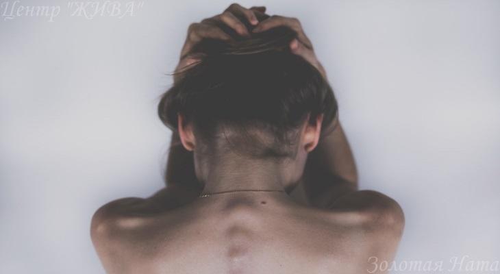 Терапевт Божественного Выравнивания Тела — Новая техника исцеления позвоночника.