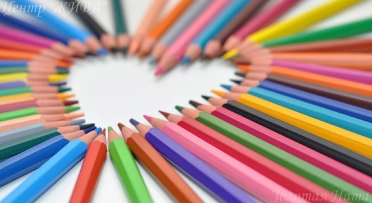 Цветотерапия. Ваш любимый цвет.