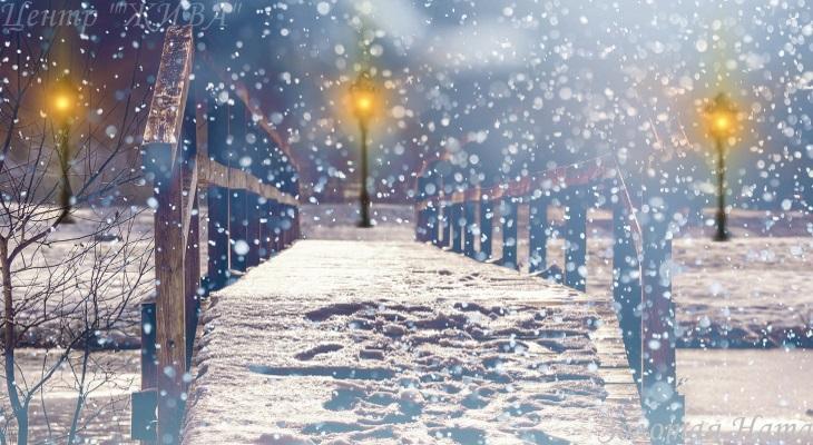 Снежная медитация.