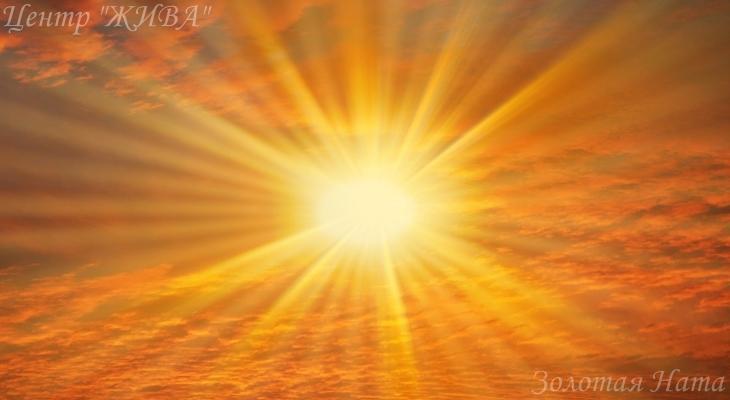 Прогноз на неделю - Яркое солнце
