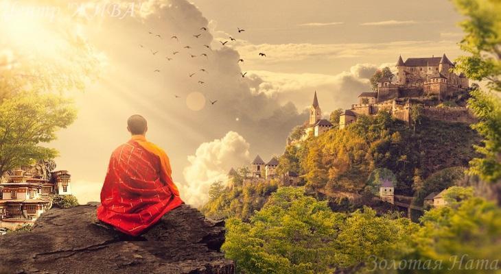 Мечты сбываются. Процесс №6 Медитация.