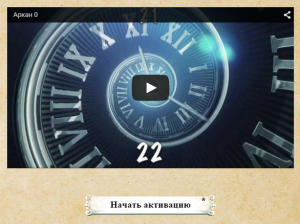 2015-07-06 00-12-31 Скриншот экрана
