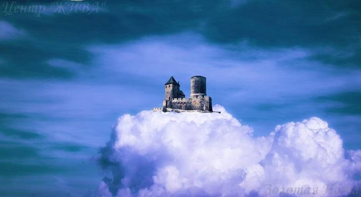 [Вебинар] Мои мечты не сбываются, или почему не работает Манифестация...