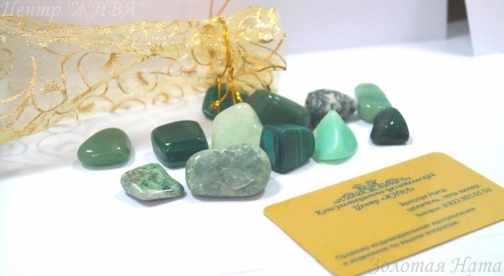 Золотая Ната. Целительные камни.