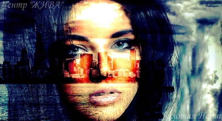 Омоложение с энергиями - миф или реальность