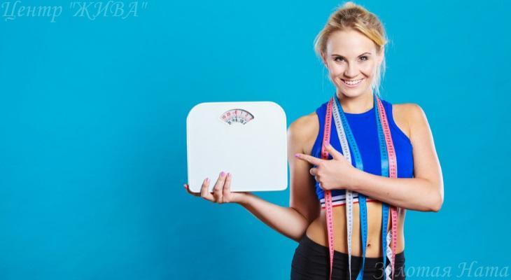 10 Точек, которые спасут вас от набора веса.