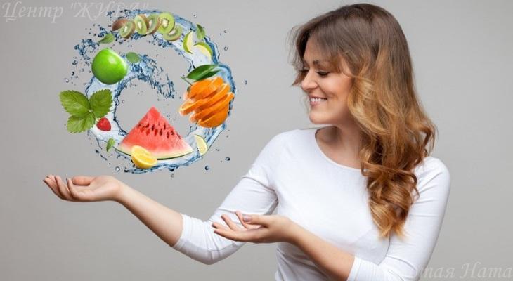 Секрет вечной стройности без борьбы и голодовок Принципы питания