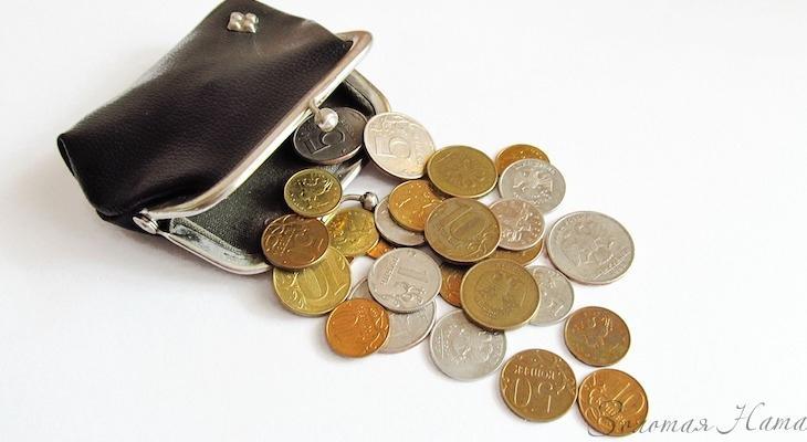 Поток устрангения финансовых страхов 2